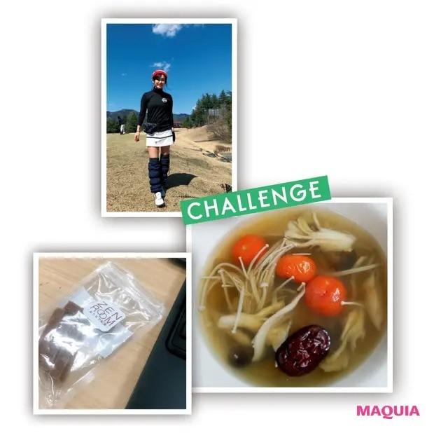 【食べ方を見直すダイエット】マキア公式ブロガーしず姉が4週間チャレンジ!_3