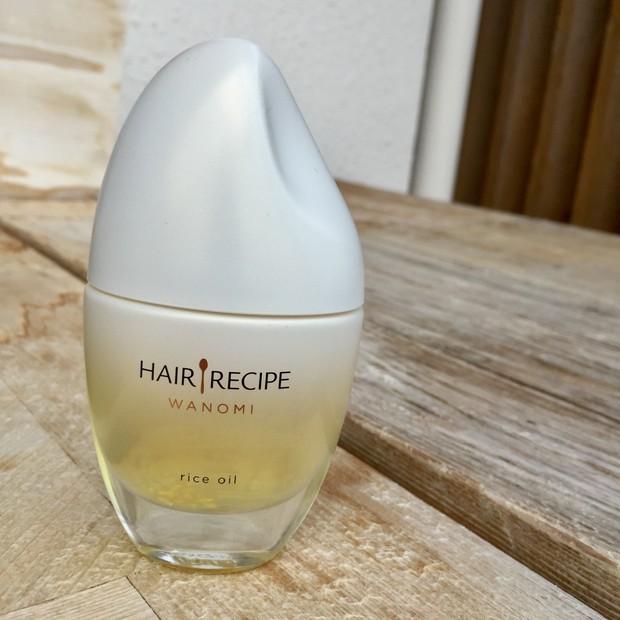 お米が入った斬新なヘアオイルが新発売!!ライスオイルでサラツヤ髪へ♡♡