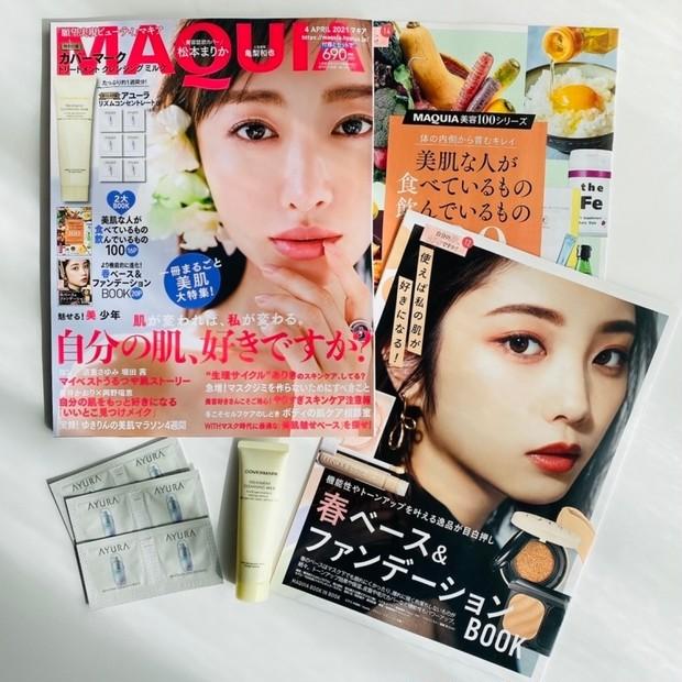 美肌のための一冊✨【MAQUIA4月号】カバーマーク&アユーラの大人気アイテムが付録です!