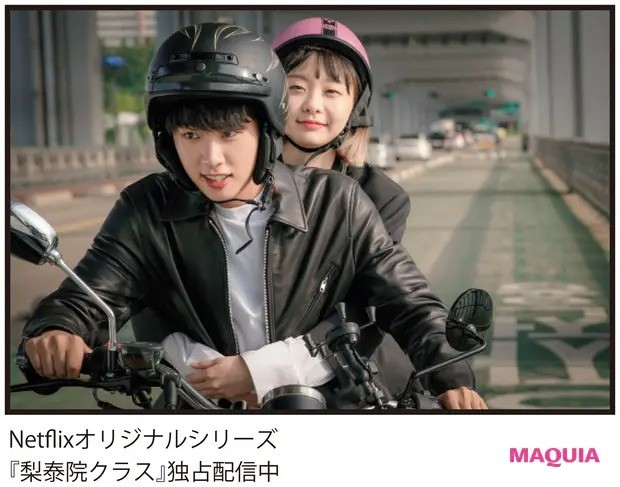 【韓国ドラマのヒロインメイク】「梨泰院クラス」とは_2