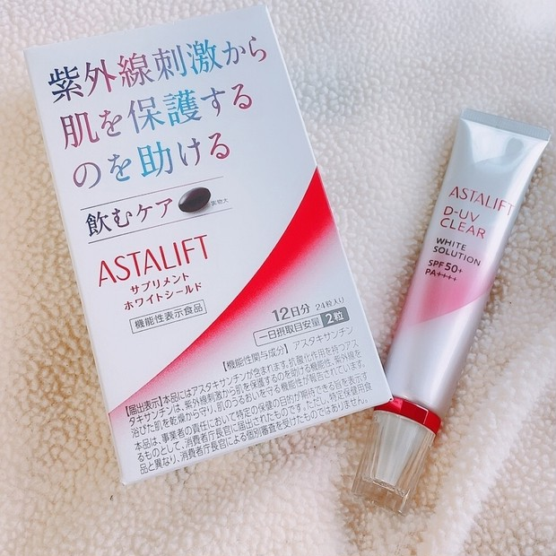 ASTALIFT「飲む」×「塗る」で紫外線対策