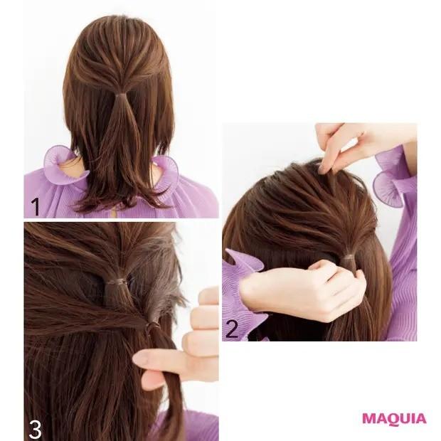 【くせ毛など髪のお悩み対策】アレンジする:ハーフアップでトップをふんわりと