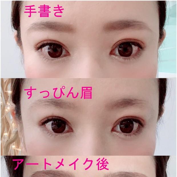 【韓国アートメイク】もうすっぴんが怖くない!美眉になれる4D眉毛♡