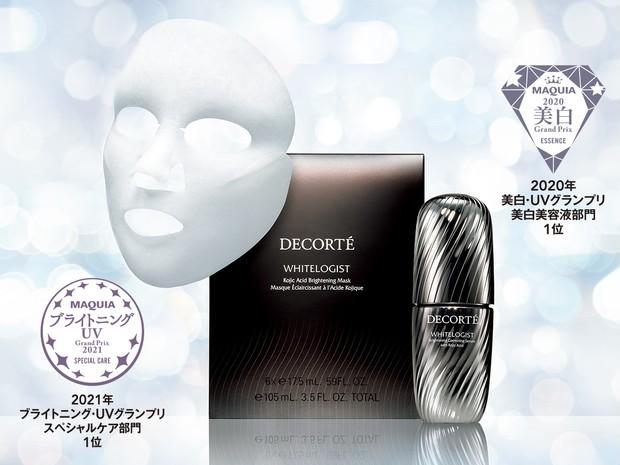https://maquia.hpplus.jp/skincare/news/cosmedecorte2103/
