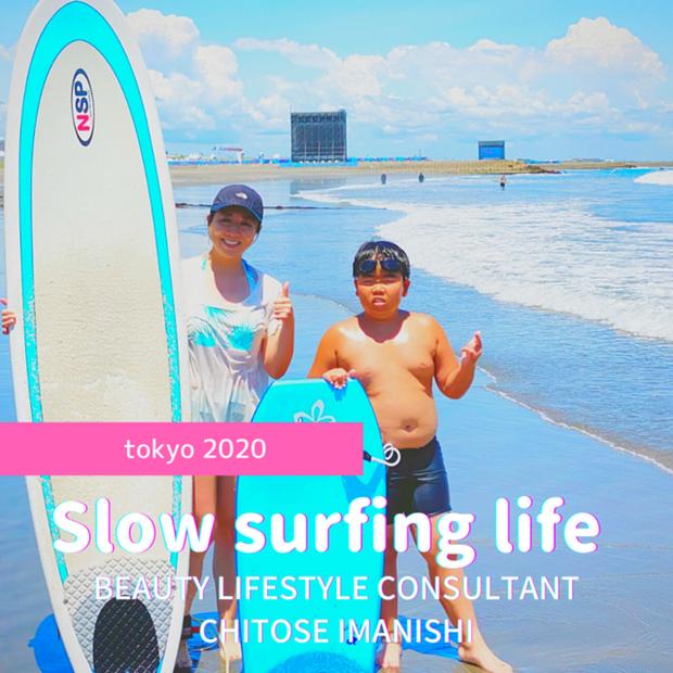 【TOKYO2020】男女メダル獲得おめでとう!!海って美容や健康へのポテンシャルが高い?!新種目サーフィンで綺麗を目指そう♡