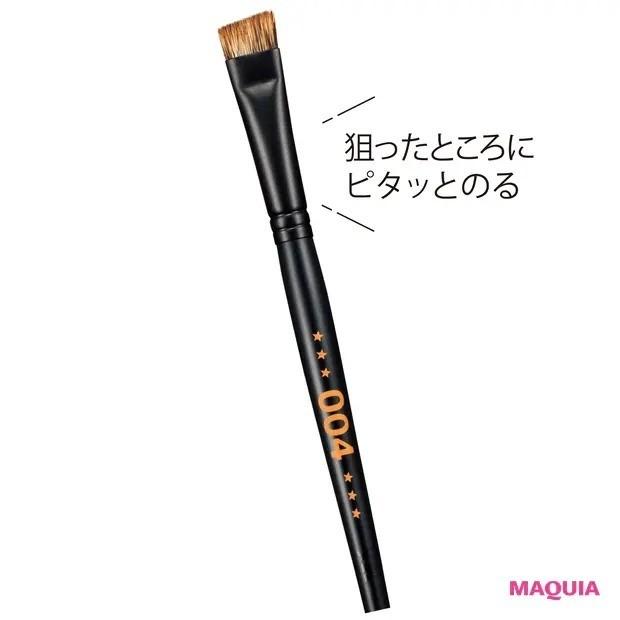 【石井美保さんの愛用ツール】yUKI TAKESHIMA 004 アイブロウブラシ