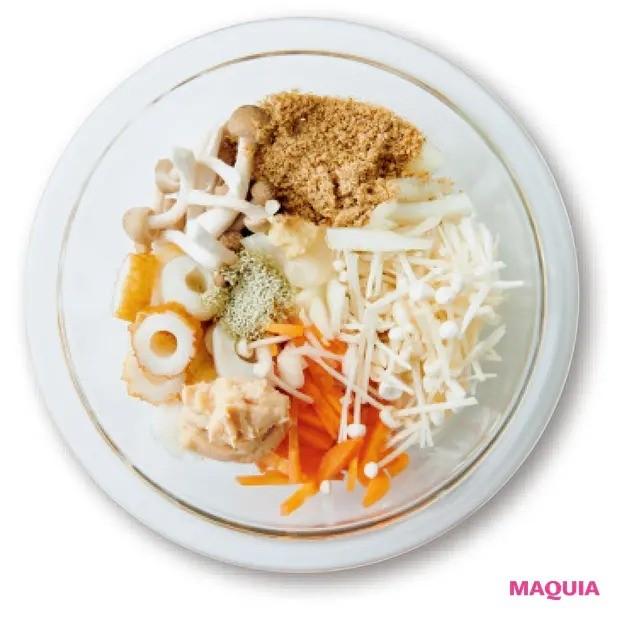 【美容スープレシピ】まろやかでクリーミーなほっとする味 「ちくわときのこの酒粕豆乳スープ」作り方
