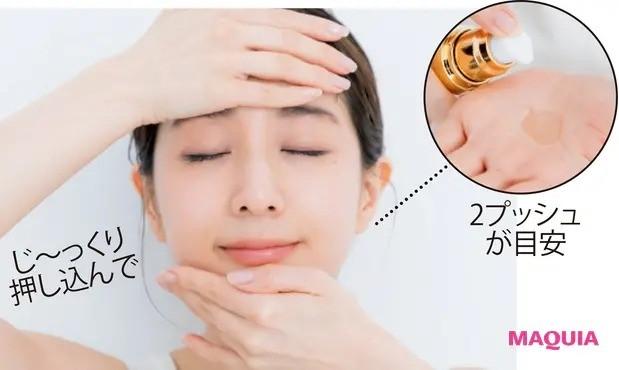【田中みな実さんの愛用コスメ】2 抗酸化美容液でファーストアタック_1