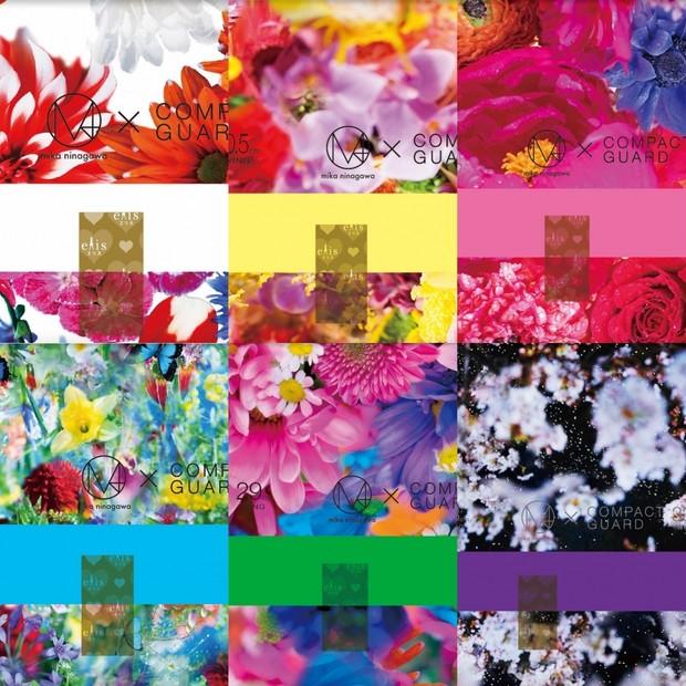 蜷川実花さんのデザインの限定品。(もう隠さなくて良いか!)これは買いに走りたい。