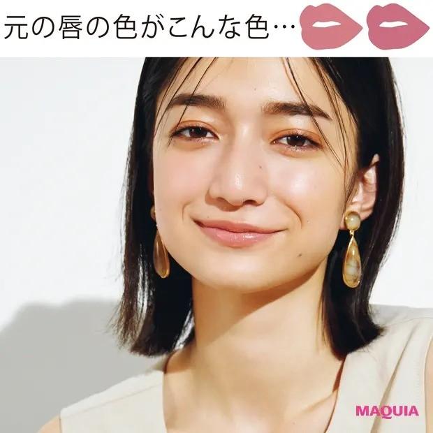 【夏のピンクリップ】エレガンス ルージュ シュペルブ 16_HOWTO