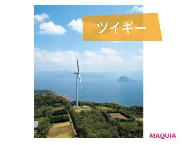 【クリーンビューティ】SDGs13「気候変動に具体的な対策を」_3