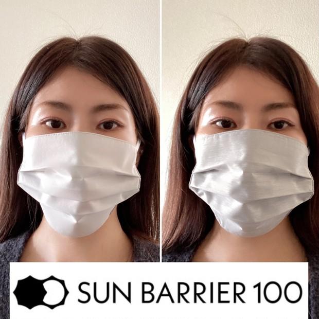 紫外線カット率100%の日傘、サンバリアからマスクが登場!全2色完全レポ!
