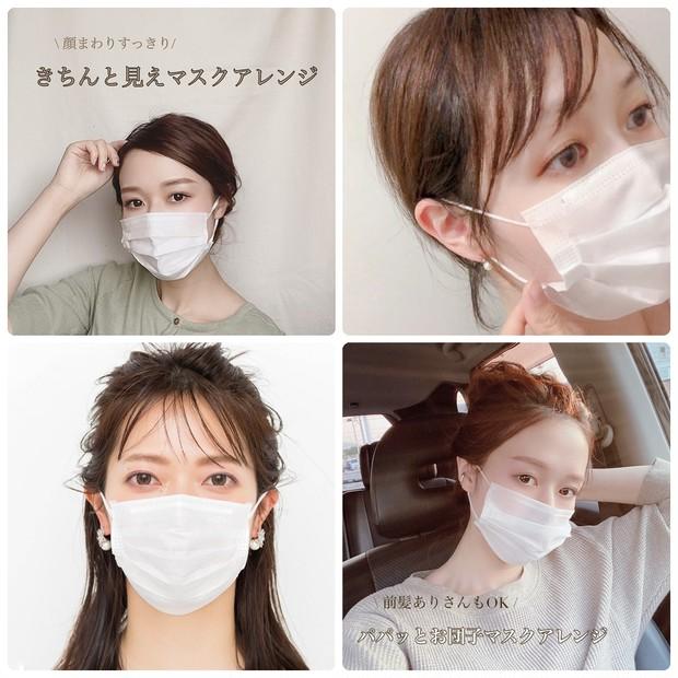 【マスクに合う髪型】簡単テクでこなれ感アップ! マスクの日におすすめのヘアアレンジまとめ