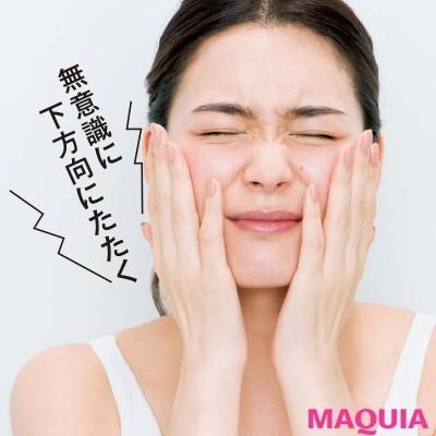 【美容家・小林ひろ美さんのスキンケア】正しい化粧水のつけ方_2