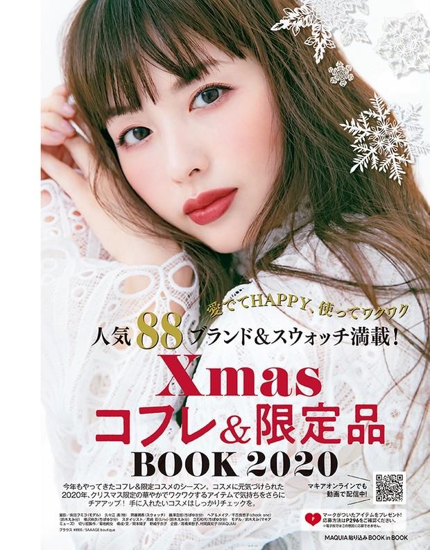2020年10月22日発売号_1_15