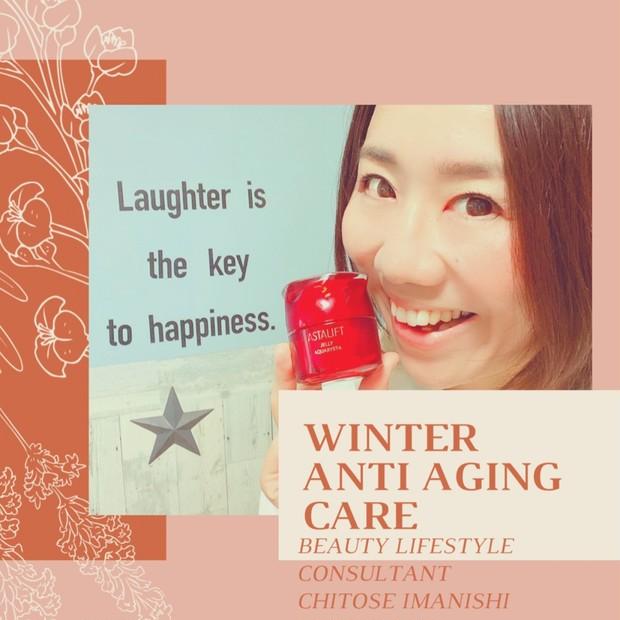 【アンチエイジング】いつまでも若々しいお肌をキープするために大切な美生活習慣とは?!