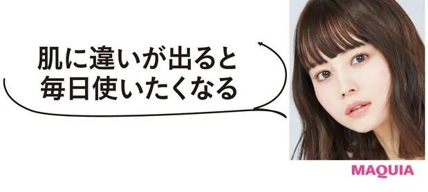 モデル、アイデザイナー・NANAMIさんのMYベスコス・愛用コスメ_1