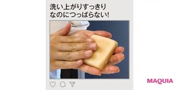 モデル・わたなべ 麻衣さんのMYベスコス・愛用コスメ_3