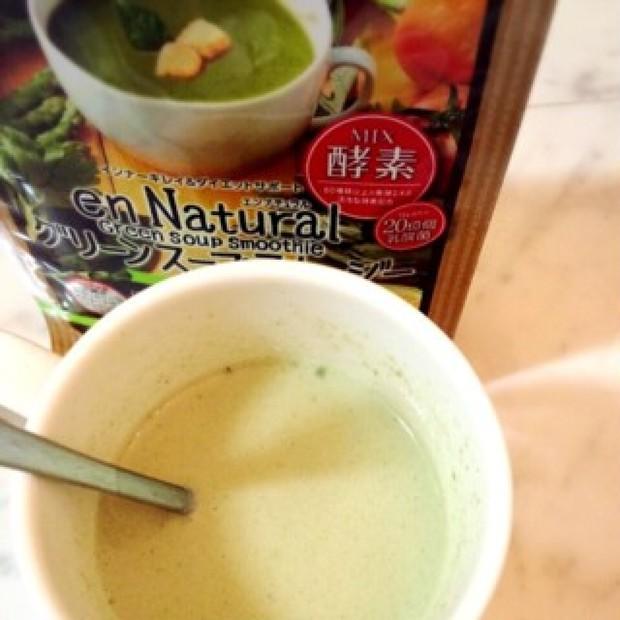 キレイと時短とダイエット。グリーンスープスムージー最高!!