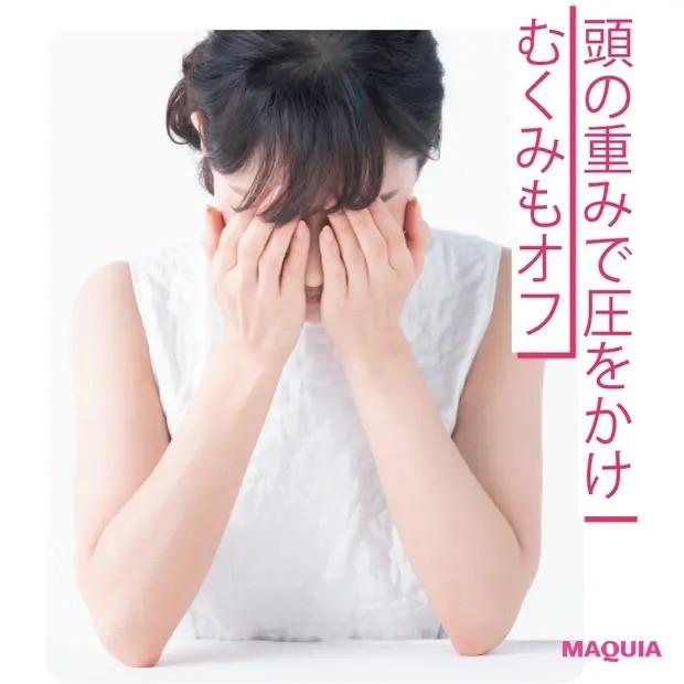 【夏のスキンケア】美容家 石井美保さんのハリ低下挽回テク
