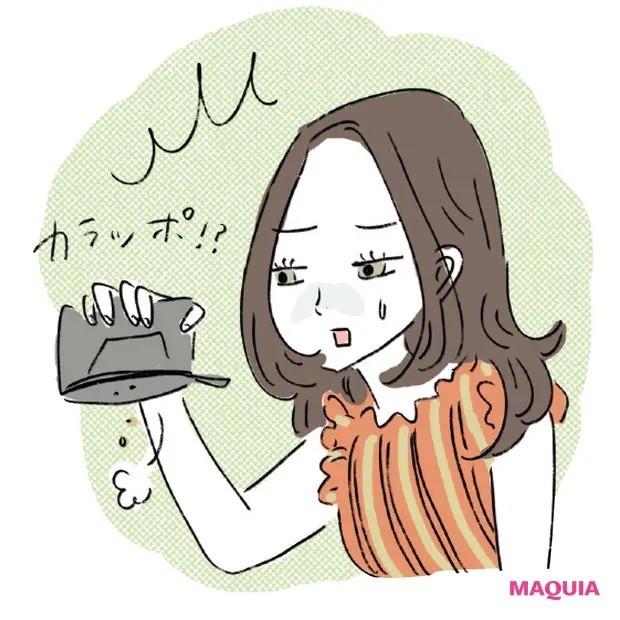 【美容家・小林ひろ美さんの美容法】お金&時間がない編_1