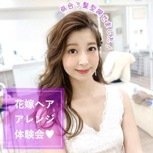 【花嫁美容】花嫁ヘアアレンジ体験会へ行ってきました!参加レポート♥