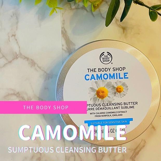 【クレンジング】一日頑張った私にカモマイルで癒しのクレンジング『THE BODY SHOP サンプチュアス クレンジングバター CA』