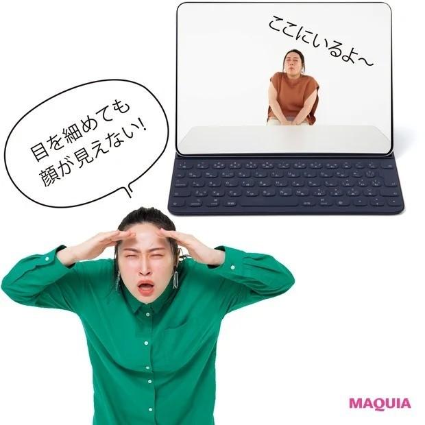 丸山礼さん実演・オンラインでの美人角度_遠近法で細く見せたいのはわかる! でも、遠すぎて表情わからん!