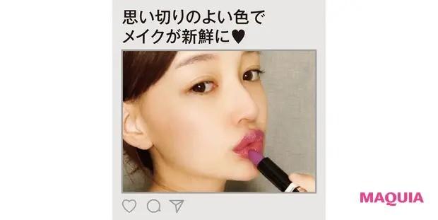 モデル・わたなべ 麻衣さんのMYベスコス・愛用コスメ4