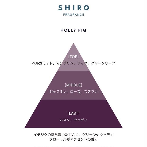 SHIROが贈るホリデー フェイバリット コフレほか、あたたかく幸せな「おうちホリデー」アイテム【クリスマスコフレ2020】_4