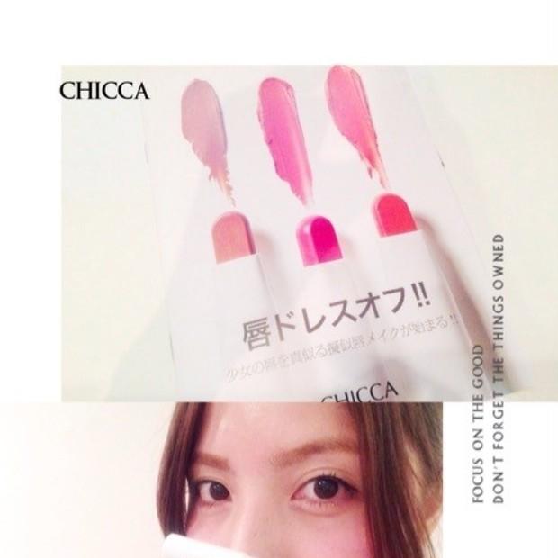 【CHICCA】大人女子のためのツヤコスメ♡メイク編〜