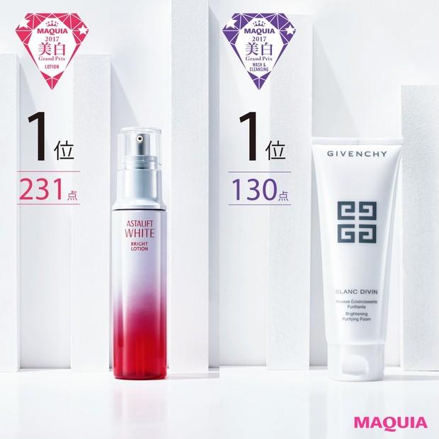 美容賢者51人が選んだ美白洗顔クレンジング&美白化粧水ベスト3を発表!