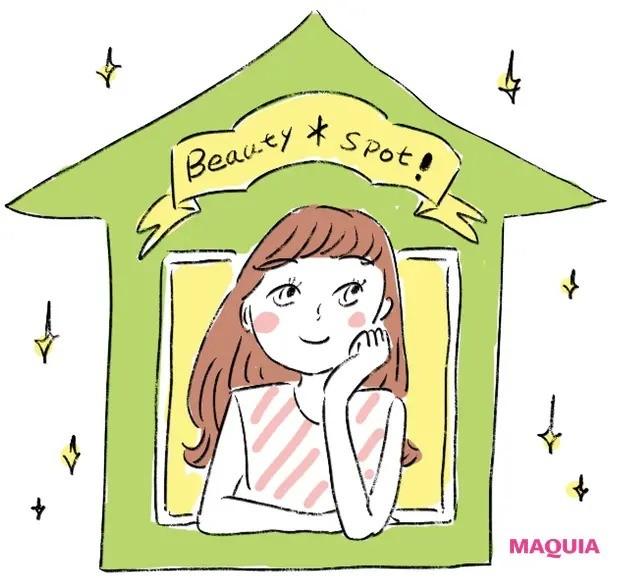 【美容家・小林ひろ美さんの美容法】お金&時間がない編_脳:身近な道具をキレイの 道具に変えられないか 頭の体操を♪_1