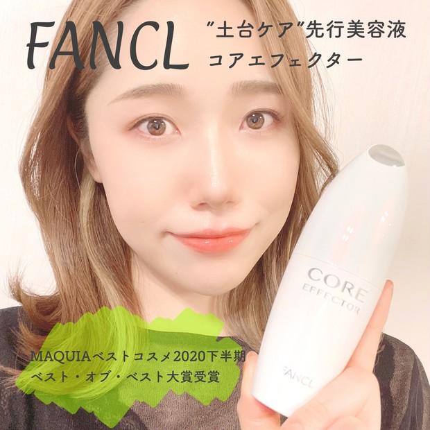 【ベスコス受賞】土台ケアで変わる!先行型美容液・FANCLの「コアエフェクター」