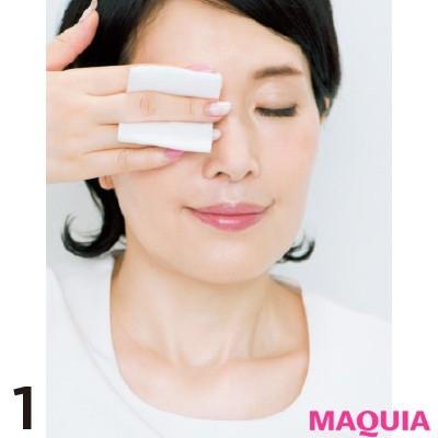 【美容家・小林ひろ美さんのスキンケア】正しいポイントメイク落としの方法_1. アイメイクを十分浮き上がらせる
