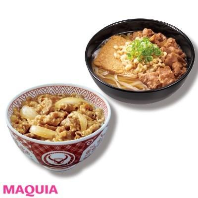 【食べ痩せダイエット】Q.ついついランチで白米を摂りすぎる