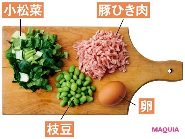 【美容スープレシピ】ピリ辛で体が温まり代謝もアップ 「ポーク&エッグ坦々スープ」_材料