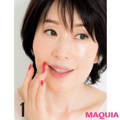 【美容家・小林ひろ美さんのスキンケア】秘技5. あります!手軽な湿潤療法_3