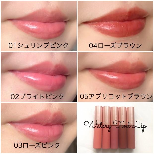 【プチプラ】乾燥しないマットリップは? いいオンナ唇が長時間続くおしゃれな全5色をレビュー!