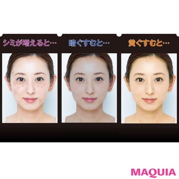 【40代・アラフォーにもおすすめ】老け見えの原因!? 「肌の色」悩みを美白で解決!