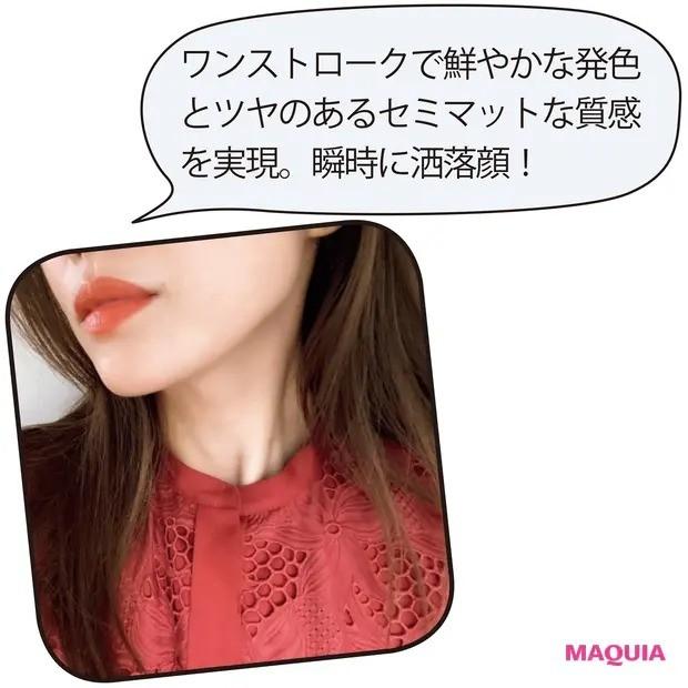 【ポーチの中身】SHIRO ジンジャーリップスティック 9I02_2