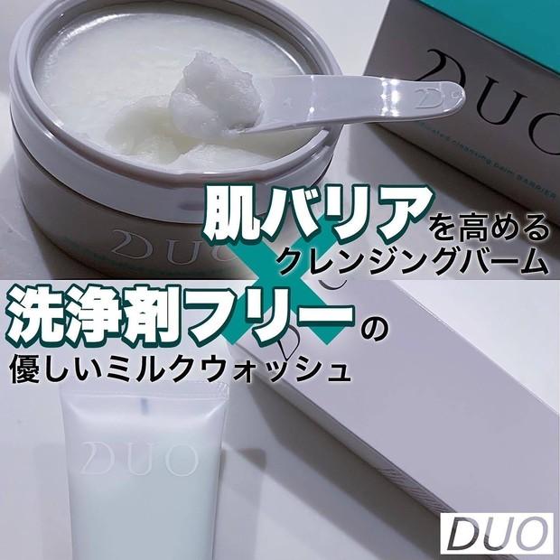 支持率高し!敏感肌でも肌の変化を感じられる方が多いDUOのクレンジングバームと、朝に使いたいミルク洗顔♡_1