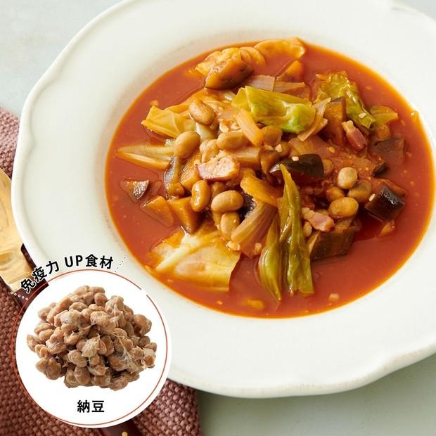 【ストレス対策&免疫力UP】不調予防にも最適! 発酵食品「納豆」を使ったミネストローネレシピ