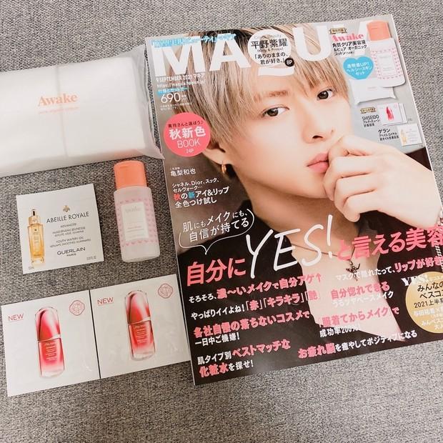 美容で自分をアゲてこう!!キンプリ平野紫耀くんが表紙『マキア9月号』