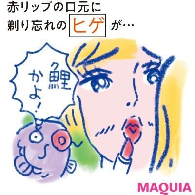 【ムダ毛処理・お手入れ】口元のヒゲ、抜くのと剃るのどっちが正解?