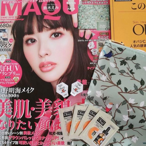 本日発売!豪華付録付きMAQUIA 5月号♪