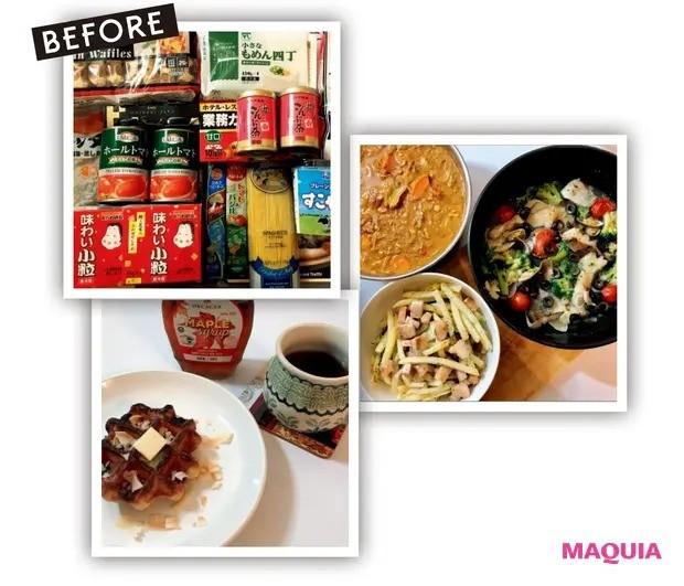 【食べ方を見直すダイエット】マキア公式ブロガーこまひろ☆が4週間チャレンジ!_2