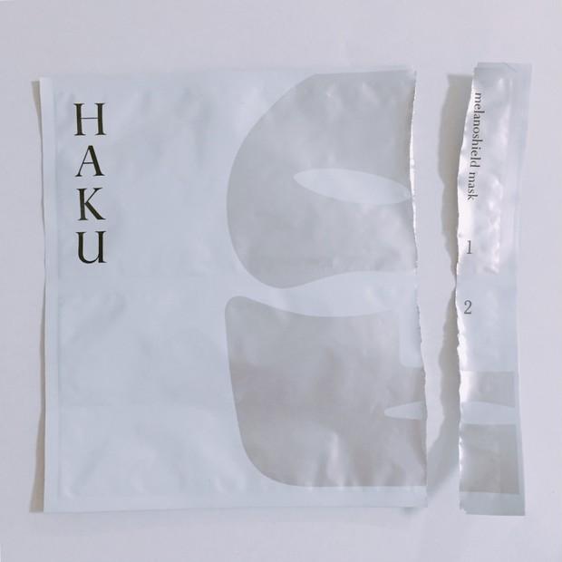 もう試した?HAKUメラノシールドマスクで即美白!紫外線をたっぷり浴びた日のレスキューマスク
