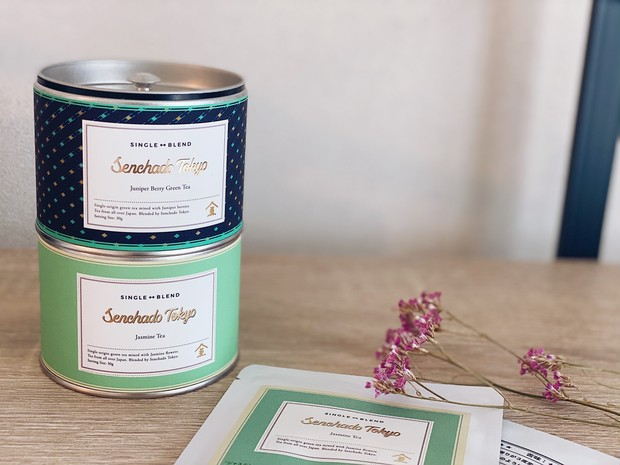 ◆Juniperberry Tea(上) ◆Jasmine Tea(下)