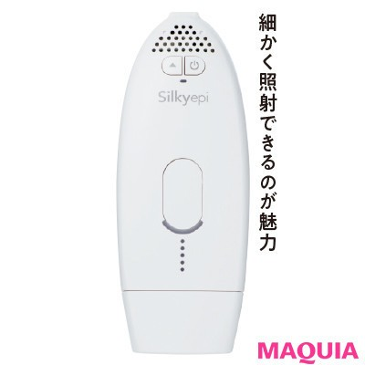 【ムダ毛処理におすすめの商品】シルキーエピ 光治療器